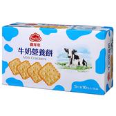 喜年來牛奶營養餅180g【愛買】