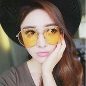 韓版明星同款太陽鏡女潮圓臉蛤蟆鏡男大框權志龍彩色墨鏡透明眼鏡 全館免運