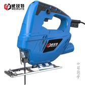 電動曲線鋸家用電鋸多功能拉花鋼絲線鋸DIY切割機木工工具
