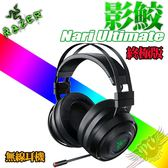 [ PC PARTY ] 雷蛇 Razer Nari Ultimate 影鮫 終極版 無線耳機