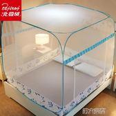 蚊帳 免安裝蒙古包蚊帳三開門2018新款 1.8m床/1.5米雙人家用加厚加密 第六空間