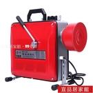電動管道疏通機專業通下水道工具地漏疏通器廚房廁所馬桶堵塞神器 99免運