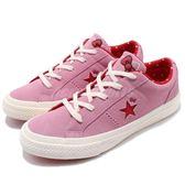 Converse x Hello Kitty One Star Youth 粉紅 復古奶油底 麂皮 限量款 童鞋 中童鞋 運動鞋【PUMP306】 362941C