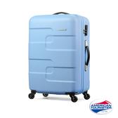 網路限定款_AT美國旅行者 24吋Puzzle Cube炫彩立體拼圖硬殼四輪行李箱(粉藍)