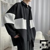 針織外套男裝黑白夾克秋冬休閒上衣【左岸男裝】