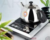 電磁爐金灶 S-100電磁爐家用迷你型按鍵式自動斷電304不銹鋼燒水壺茶具 數碼人生