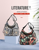 民族風包包 網紅流行女包包新款側背斜背包百搭時尚大包後背包大容量布包  新品