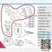 吸奶器 新貝電動吸奶器配件整套三通吸奶器喇叭適用8615/17原廠配件 繁華街頭