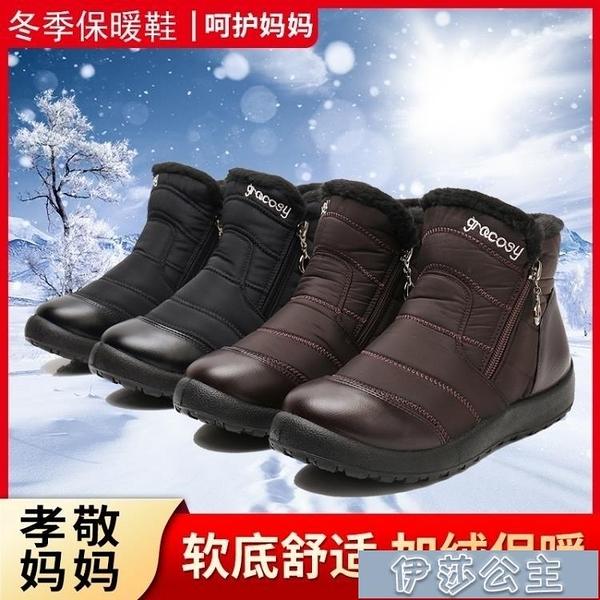 中年棉鞋女 新款媽媽棉鞋女冬外穿加絨加厚保暖短靴中老年軟底防滑棉靴【快速出貨】