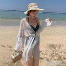 罩衫沙灘防曬外套比基尼海邊度假性感雪紡開衫泳衣外搭裙寬松顯瘦 快速出貨