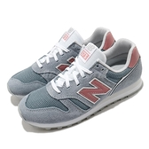 New Balance 休閒鞋 NB 373 灰 紅 女鞋 麂皮 復古慢跑鞋 運動鞋 【ACS】 WL373DD2B
