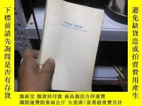 二手書博民逛書店罕見7653 相理論 多相平衡熱力學。 Phase theory