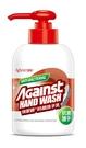 SDC專利配方, 不含酒精,添加護手配方,洗後輕爽不乾燥,保養雙手備感柔嫩。