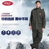 降價優惠兩天-雨衣套裝重工歐美雨衣套裝皮分體雨褲套裝電動車摩托車騎行釣魚男女