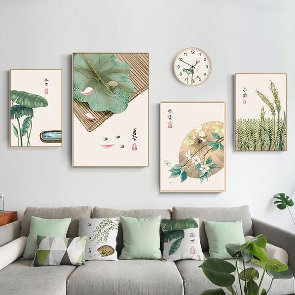 客廳裝飾畫沙發背景墻掛畫現代簡約北歐風格中式24節氣 【快速出貨】