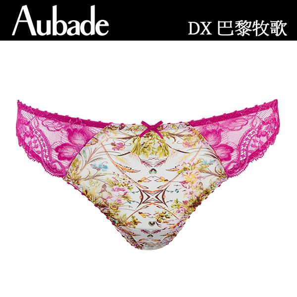 Aubade-巴黎牧歌D蕾絲有襯內衣(桃紅)DX