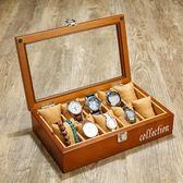 降價兩天-手錶收藏盒木制質帶天窗鎖扣大容量手錶盒手串鍊首飾收納儲藏展示盒箱
