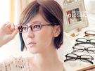 Groovy‧簡約百搭彈性小方框平光眼鏡 。MIT台灣製【ob843】*911 SHOP*