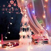幼兒園掛飾風鈴室內少女心軟妹房間裝飾燈掛件吊飾禮品捕夢網 町目家