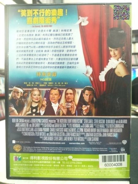 挖寶二手片-Y13-069-正版DVD-電影【名魔生死鬥】-史提夫卡爾 史蒂夫布希密 金凱瑞