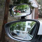 汽車后視鏡小圓鏡盲點鏡倒車鏡加裝鏡反光鏡輔助鏡廣角鏡 樂芙美鞋