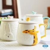 馬克杯創意可愛卡通陶瓷杯馬克杯子辦公室喝水杯帶蓋勺牛奶咖啡杯早餐杯