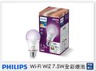 PHILIPS 飛利浦 Wi-Fi WiZ 7.5W 全彩燈泡(公司貨)