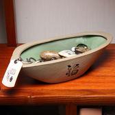 居家佈置 中式客廳雜物鑰匙收納擺件個性創意家居客廳鑰匙收納門口鞋柜擺設-小精靈生活館