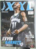 【書寶二手書T1/雜誌期刊_YDM】XXL_2016/11_Kevin Garnett這就是KG等