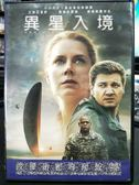 影音專賣店-P06-134-正版DVD-電影【異星入境】-艾美亞當斯 傑瑞米雷納 麥可斯圖巴 佛瑞斯惠特克