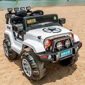 4輪越野兒童電動車四輪玩具充電汽車可坐人小孩寶寶四驅童車 中秋節搶購igo