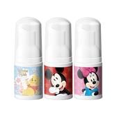 HOLIC~Disney 迪士尼 櫻花維尼/米奇/米妮 洗手慕斯(20ml) 款式可選【小三美日】