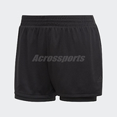 adidas 短褲 Chill Short M 黑 女款 常規剪裁 方便活動 【ACS】 EI6376