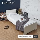 床墊超值組-TENDAYs 3尺標準單人5.5cm厚-DISCOVERY柔眠記憶床墊(晨曦白)+3尺透氣網