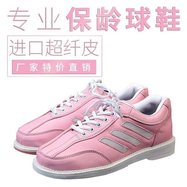 現貨寄出# 保齡球鞋 保齡鞋 Bowling shoes 保齡球用品