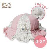 (💝團購20頂超優惠)專櫃寶寶全棉嬰兒帽/兒童花邊帽/漁夫帽/遮陽帽(0-3歲可戴)【JD0014】