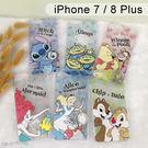 迪士尼空壓軟殼 [麻吉] iPhone ...