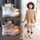 馬丁靴英倫風兒童靴子皮靴男女童軍靴真皮寶寶短靴【聚可愛】