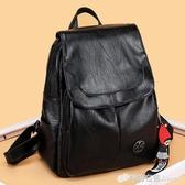 後背包 後背包女士新款韓版百搭潮背包包軟皮休閒時尚大容量書包 618購物節