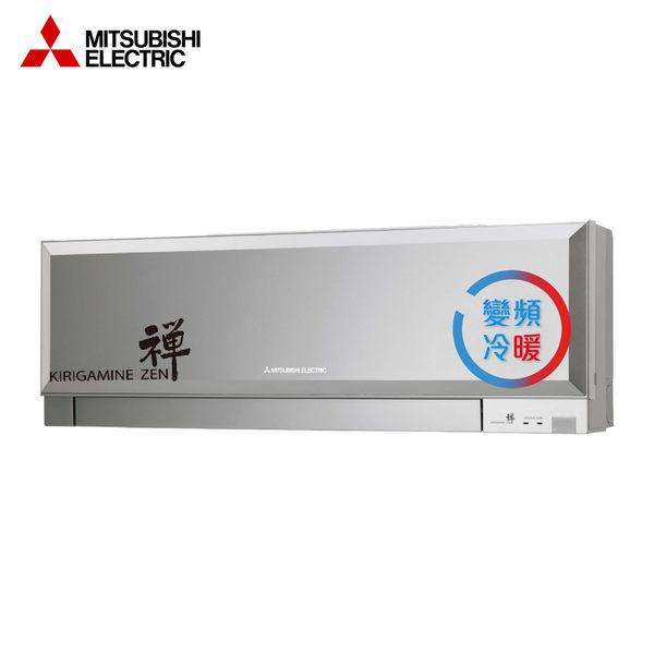 MITSUBISHI三菱 5-6坪 1級 變頻冷暖一對一分離式冷氣-銀 MSZ-EF35NA/MUZ-EF35NA 禪