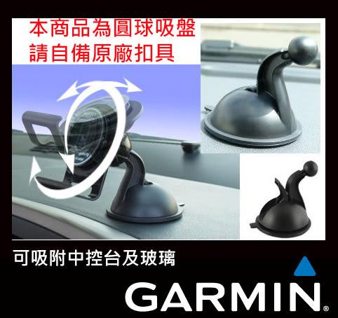 garmin nuvi 1370T 1450 2567T Drive 51 2465T 57 52 40 2555儀錶板吸盤衛星導航車架支架魔術吸盤