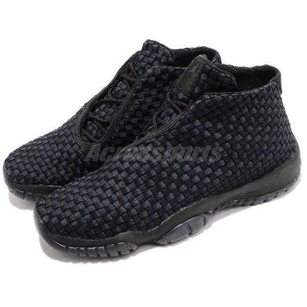 Nike Air Jordan Future BG 黑 全黑 編織鞋面 XI 喬丹11代中底設計 女鞋 大童鞋【ACS】 656504-001