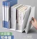 文件夾收納盒立式書架桌面辦公用品大全文件筐桌上資料架學生文具 3C優購
