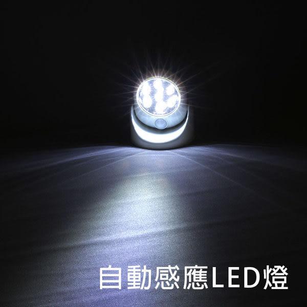 7LED人體感應燈 / 360度旋轉調整感應燈 / 自動感應LED燈 / 壁燈 / 照明燈 / LED小夜燈感應燈