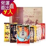 美雅宜蘭餅 典藏宜蘭餅禮盒 2盒【免運直出】