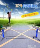 3米6米便攜式可折疊網球網架 簡易兒童短式網球網  移動網球攔網QM『櫻花小屋』
