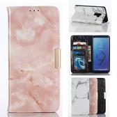 三星 S9 Plus S9 大理石紋 手機殼 保護殼 皮套 質感 手機皮套 保護套 支架 插卡 S9+手機殼