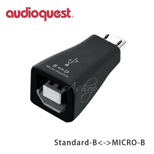 【A Shop】美國 AudioQuest USB B to Micro Adapter轉接器
