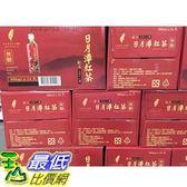 [COSCO代購] 促銷到6月21日 C119839 SUNMOON BLACK TEA 日月潭台茶十八號紅茶490毫升 X 24入