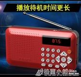 凡丁F1收音機MP3老人迷你小音響插卡音箱新款便攜式音樂播放器ATF 格蘭小舖